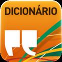 Baixe agora o dicionário da língua portuguesa grátis.